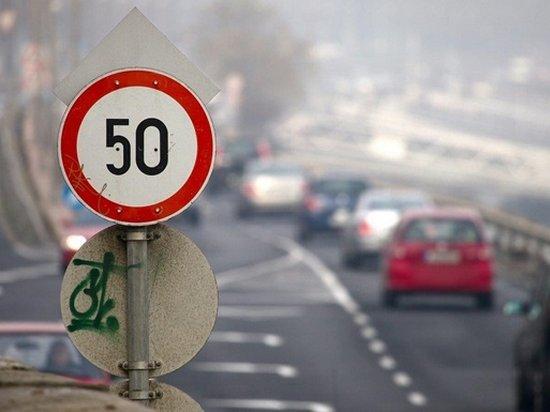 скорость движения на дорогах со знаком 5 1