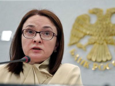 В РФ впервые озвучили шоковый сценарий развития экономики