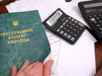 Налоговое бремя в Украине станет еще тяжелее — эксперт