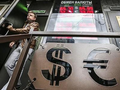 Курс доллара в РФ подскочил до 73 рублей