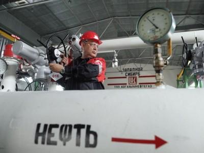 РФ установила рекорд по добыче нефти за 2015 год