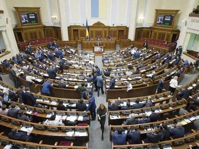 Верховная Рада приняла госбюджет-2016