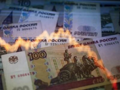 Падение экономики РФ в ноябре ускорилось