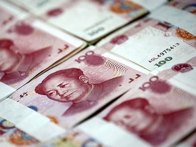 Курс китайского юаня снизился до четырехлетнего минимума