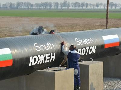 Болгария предложила проект газопровода в обход Украины