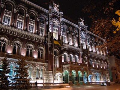 Платежный баланс Украины впервые за 5 лет ушел в «плюс»