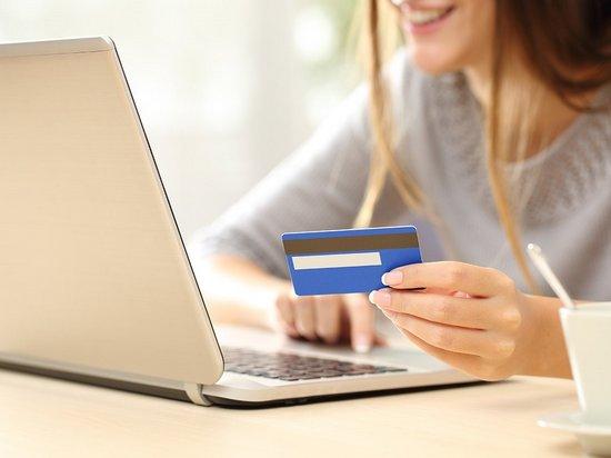 Потребительский кредит по двум документам в воронеже