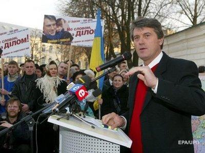 Виктора Ющенко предложили на должность главы Нацбанка