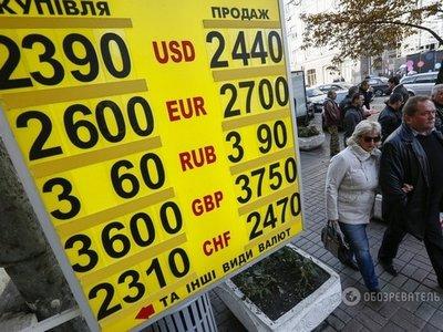 Доллар и Евро резко подешевели в Украине