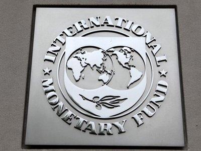МВФ спрогнозировал потери ВВП Украины от снижения налогов
