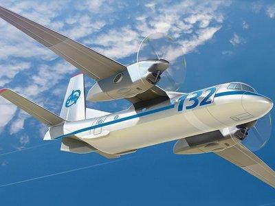 ГП «Антонов» презентовал новый самолет (видео)