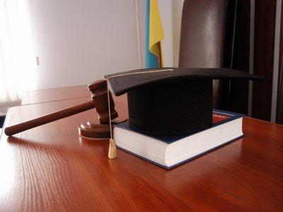 По результатам тестирования в Украине отстранен первый судья