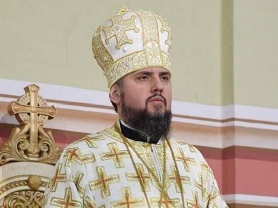РПЦ останется в Украине — Епифаний