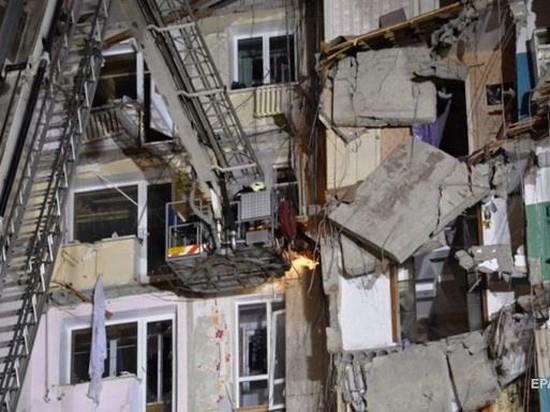 Под завалами в Магнитогорске нашли 36 погибших
