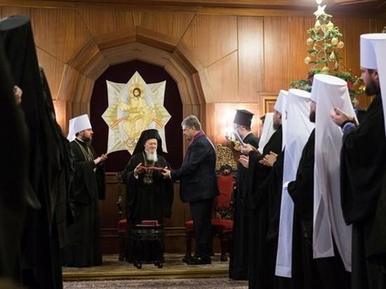 Порошенко наградил Вселенского патриарха орденом