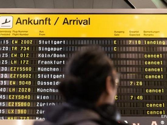 В Германии бастуют сотрудники аэропортов
