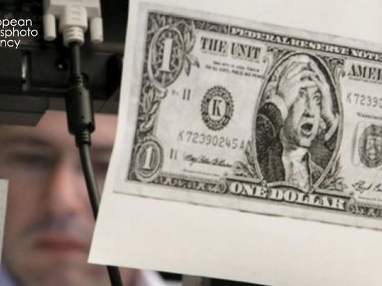Инвесткомпания спрогнозировала девальвацию гривни в январе