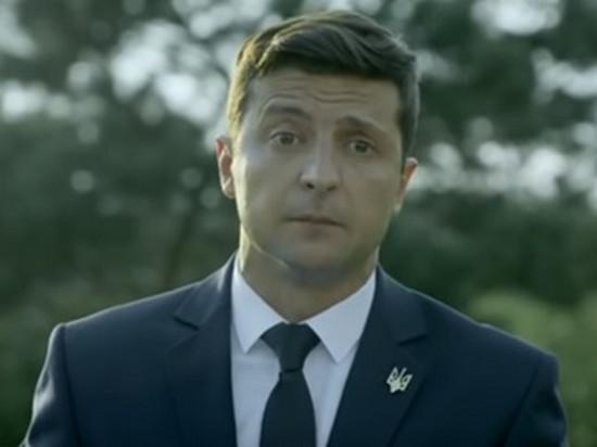 Зеленский на видео «похоронил» президента