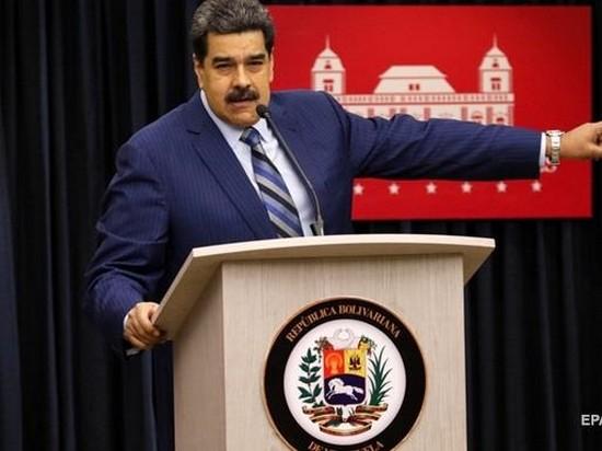 Мадуро разорвал дипломатические отношения с США