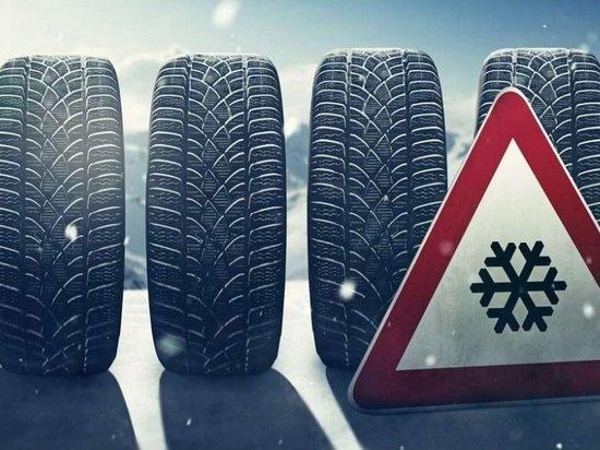 Зимние шины Barum Polaris 3: европейское качество по антикризисной цене