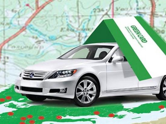 Зачем необходима Зеленая карта?