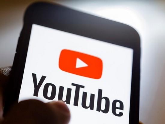 YouTube может убрать одну из важнейших функций