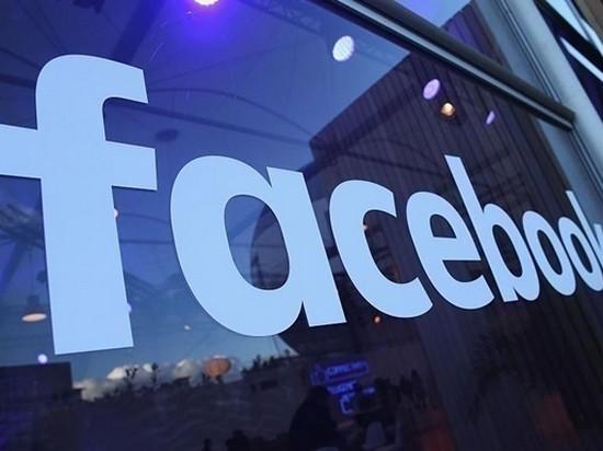 Чистая прибыль Фейсбук поднялась на 40%
