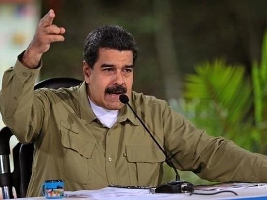 Мадуро предложил провести досрочные выборы в парламент