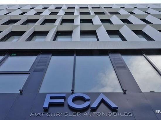 Fiat Chrysler отзывает почти 900 тысяч автомобилей