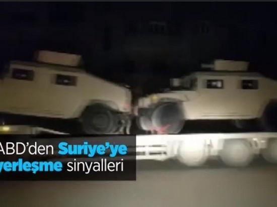 США перебросили военную технику в Сирию — СМИ