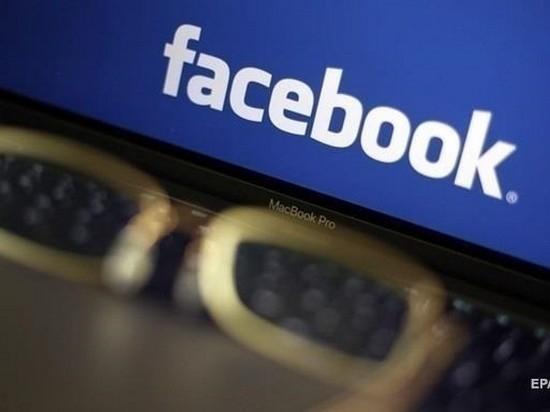 Facebook разрешил удалять отправленные сообщения у Messenger