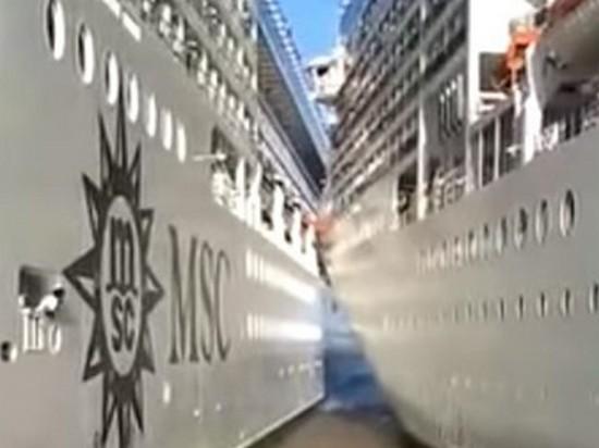В Аргентине два круизных лайнера столкнулись в порту (видео)