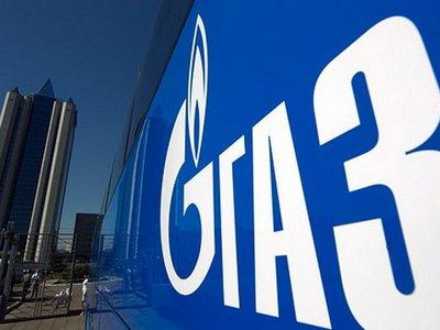«Газпром» не намерен платить штраф АМКУ и собирается в суд