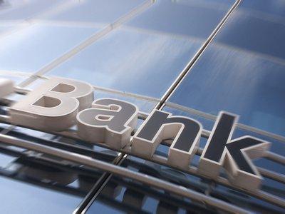 Ущерб от банкротств украинских банков достиг 180 млрд гривен