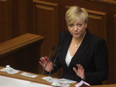 Гонтарева советует украинцам не думать о курсе и смотреть в холодильник