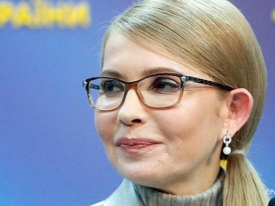 Тимошенко объяснила, как финансируется Батькивщина