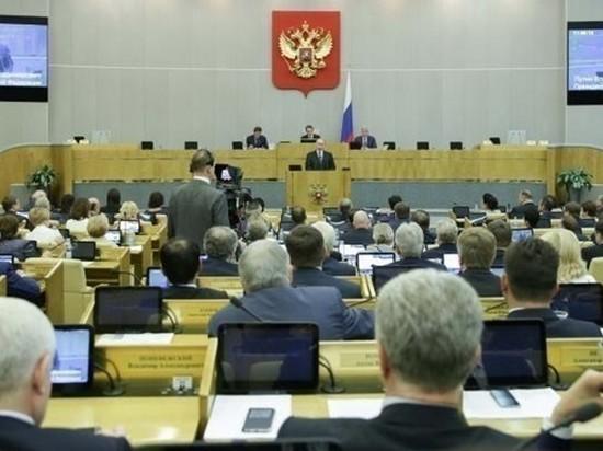 Госдума РФ ввела наказание за фейки