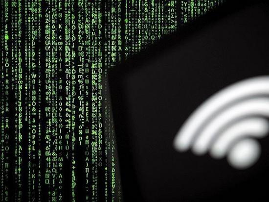 Специалисты узнали об универсальном способе взлома Wi-Fi