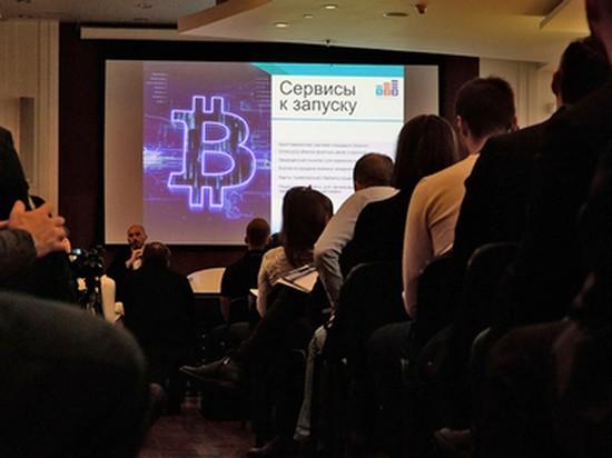 Покупку криптовалюты ограничат для россиян