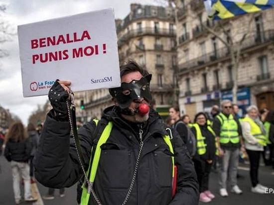 Во Франции на протесты вышли 28 тысяч человек