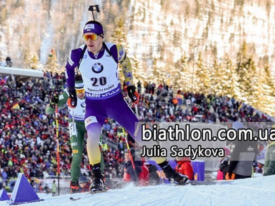 Биатлон: украинцу Пидручному не хватило 0,3 секунды, чтобы завоевать бронзу