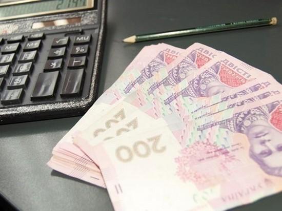 Темпы роста «дыры» в бюджете Украины замедлились