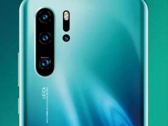 Huawei рассекретила флагманскую модель P30