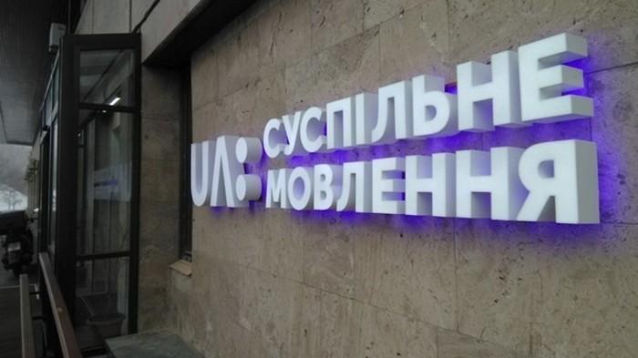 НОТУ забраковала Тимошенко