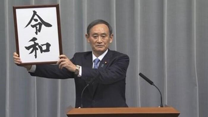 Правительство Японии объявило эру Рэйва