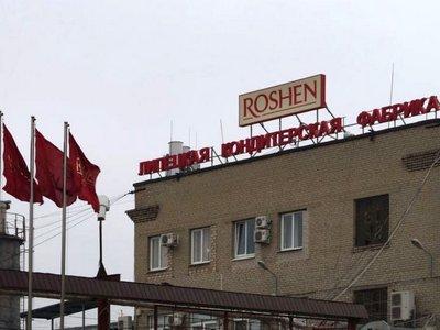 Липецкую Roshen могут продать в ближайшее время — советник