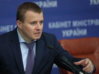 Украина готова покупать российский газ по $160 — Демчишин