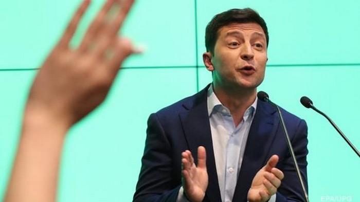Янукович обратился к Зеленскому