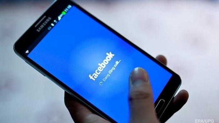 Facebook может начать платить пользователям за просмотр рекламы - СМИ