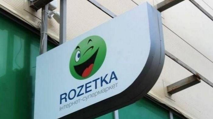 Слишком много клиентов. Rozetka закрывает магазин в Киеве